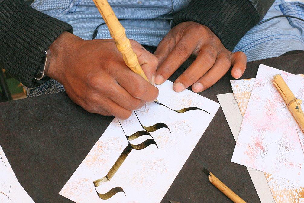 Nomes Em Árabe – Como Escrever O Seu Nome Em árabe