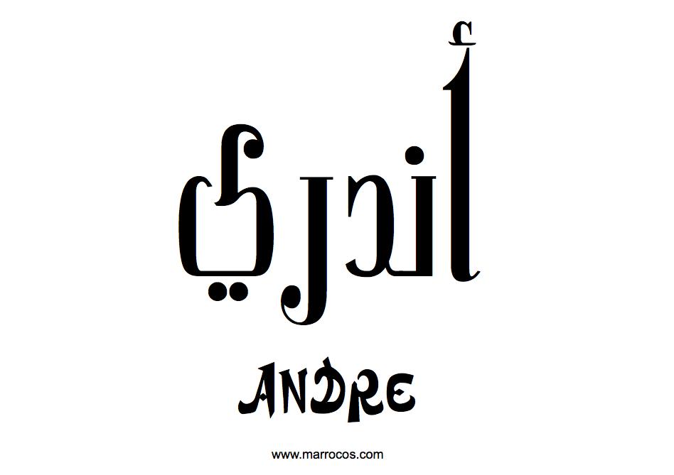 Andre Nome em Arabe