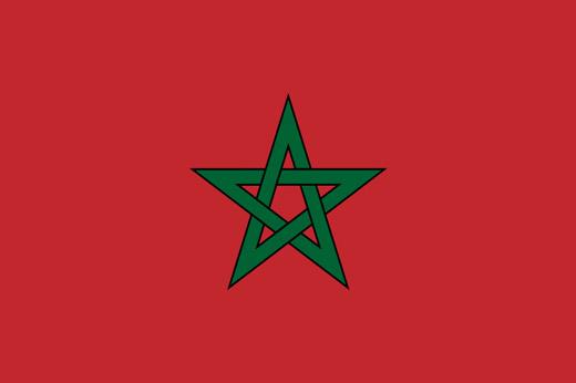 Bandeira De Marrocos – Vermelha Com Pentagrama Verde