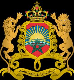 Brasão De Armas De Marrocos