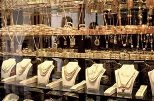 Ouro em Marrocos