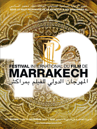 Festival Internacional De Cinema De Marrakech