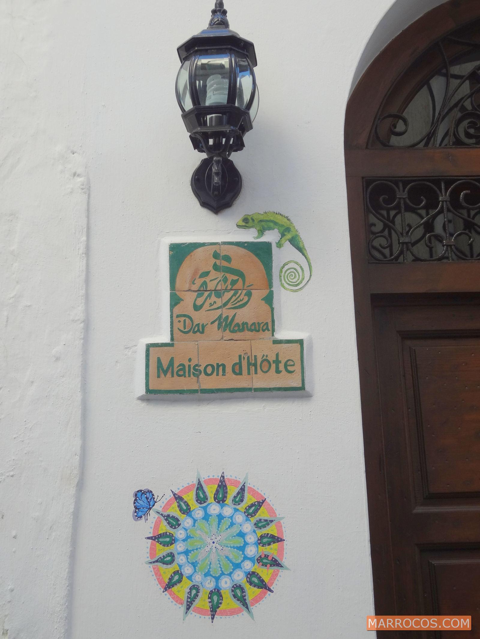 ASILAH MARROCOS