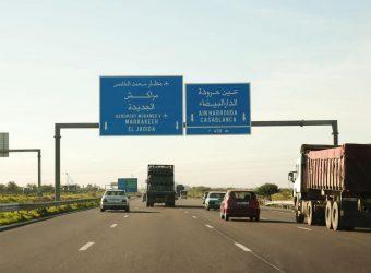 Auto-estradas em Marrocos