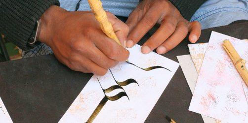 Como escrever o seu nome em árabe