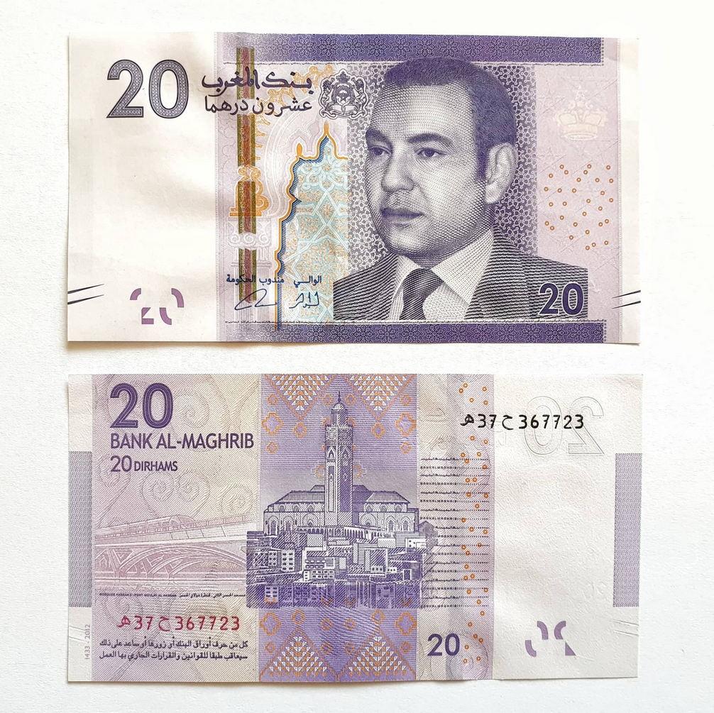 Moeda Marrocos: Informação prática do Dinheiro do país MOEDA MARROCOS 1 Informações, Acerca de Marrocos