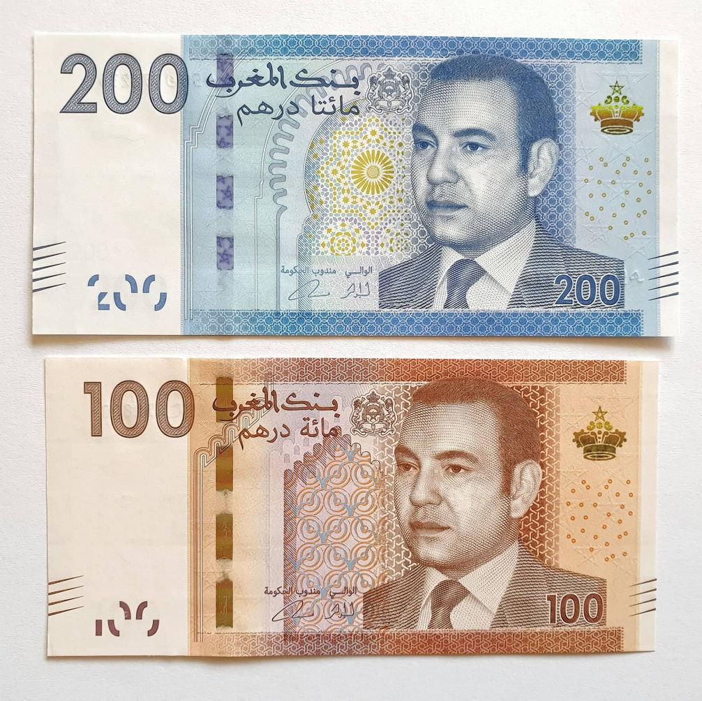 Moeda Marrocos: Informação prática do Dinheiro do país MOEDA MARROCOS 2 Informações, Acerca de Marrocos