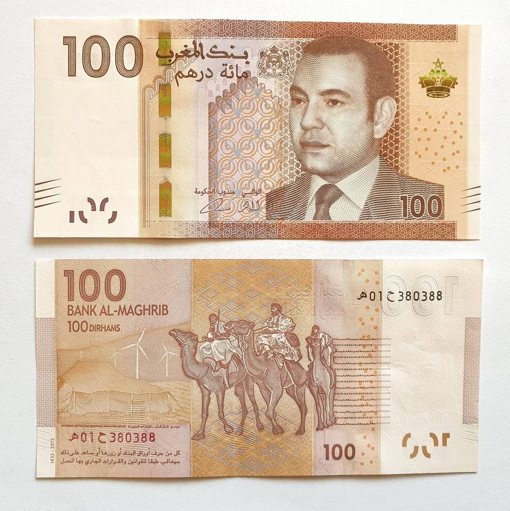 Moeda Marrocos: Informação prática do Dinheiro do país MOEDA MARROCOS 3 Informações, Acerca de Marrocos