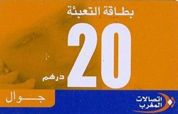 Cartao telefone Carte Jawal da Maroc Telecom